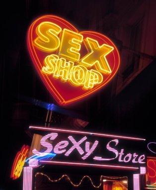 sex shop vizita